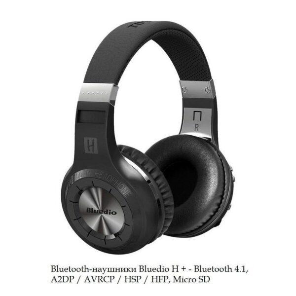 18511 - Bluetooth-наушники Bluedio H+ - Bluetooth 4.1, A2DP / AVRCP / HSP / HFP, Micro SD