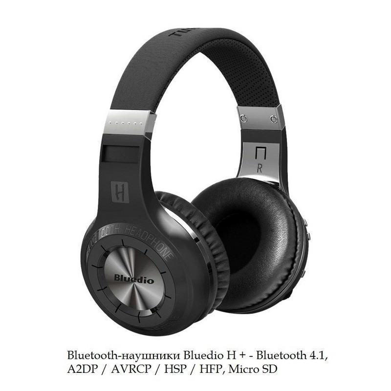 Bluetooth-наушники Bluedio H+ – Bluetooth 4.1, A2DP / AVRCP / HSP / HFP, Micro SD 198618