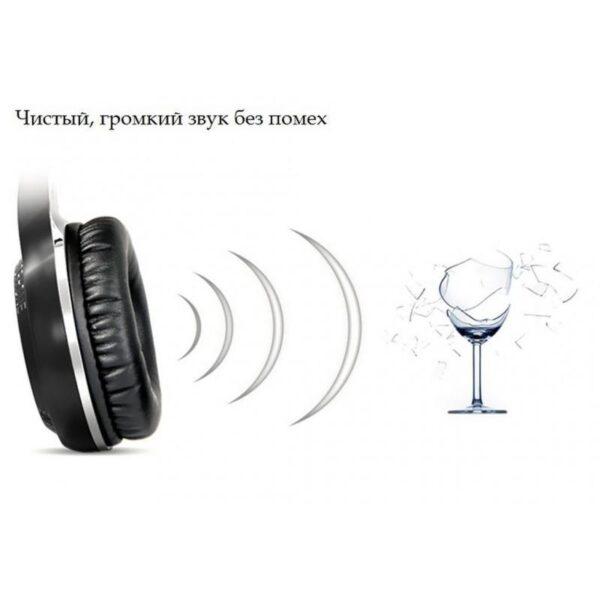 18516 - Bluetooth-наушники Bluedio H+ - Bluetooth 4.1, A2DP / AVRCP / HSP / HFP, Micro SD