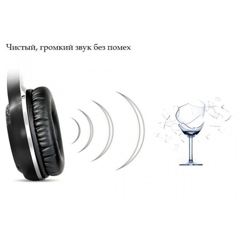 Bluetooth-наушники Bluedio H+ – Bluetooth 4.1, A2DP / AVRCP / HSP / HFP, Micro SD 198622