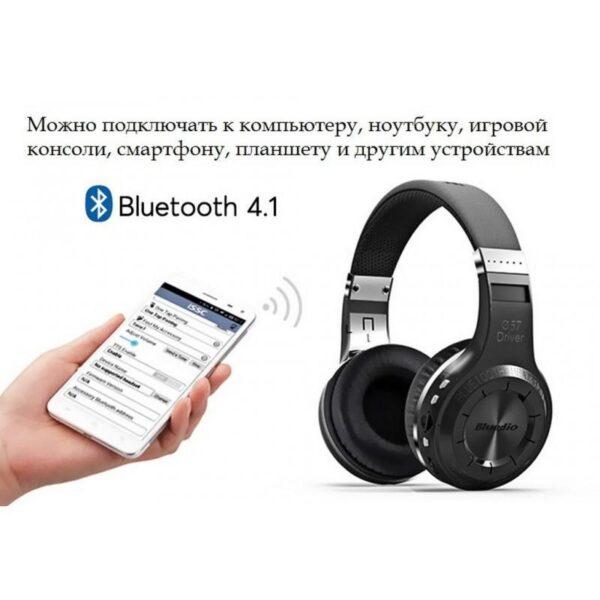 18518 - Bluetooth-наушники Bluedio H+ - Bluetooth 4.1, A2DP / AVRCP / HSP / HFP, Micro SD