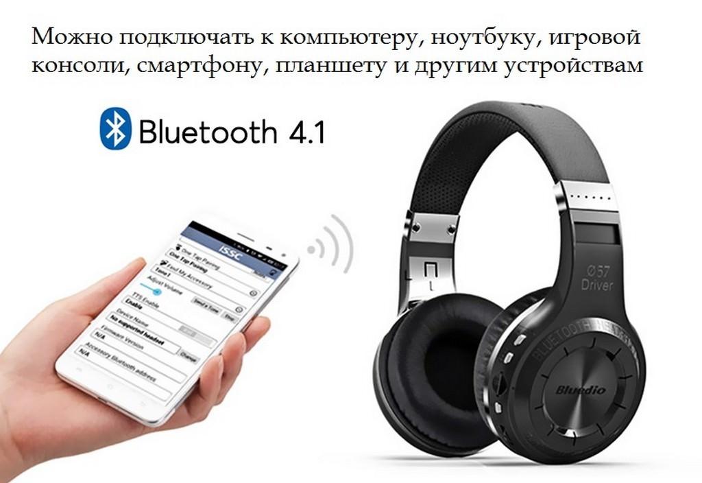 Bluetooth наушники Bluedio H Bluetooth 41 A2dp Avrcp Hsp