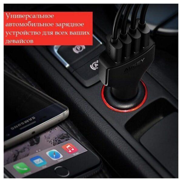 18553 - Быстрая автомобильная зарядка AUKEY Qualcomm QC2.0 на 4 выхода USB