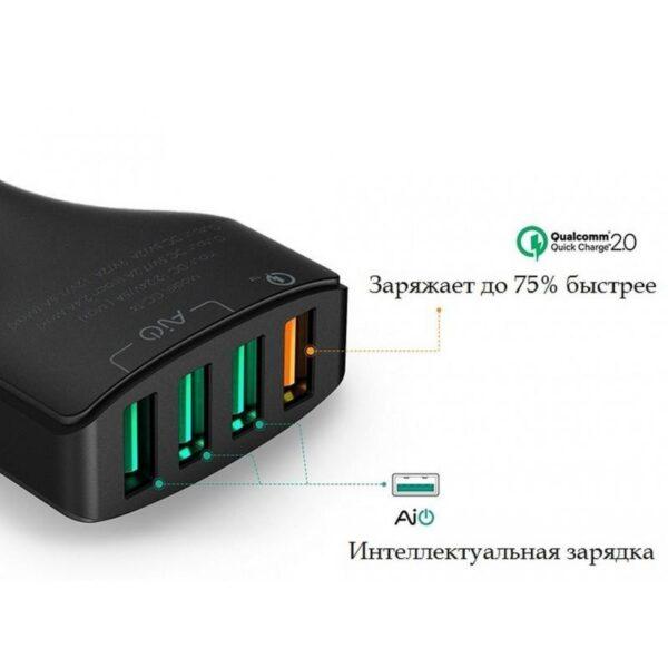 18556 - Быстрая автомобильная зарядка AUKEY Qualcomm QC2.0 на 4 выхода USB