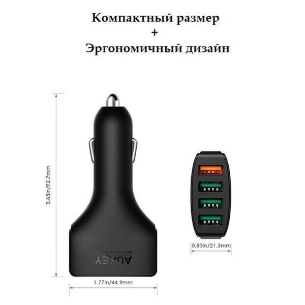 18559 - Быстрая автомобильная зарядка AUKEY Qualcomm QC2.0 на 4 выхода USB