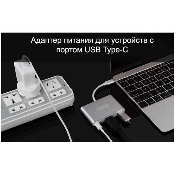 18645 - Многофункциональный USB-концентратор + HDMI-переходник + адаптер питания для устройств с портом USB Type-C: 2хUSB 2.0, USB3.0