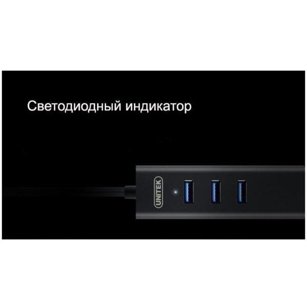 18652 - USB-концентратор + сетевая карта для USB Type-C/ USB 3.0-устройств: 3 х USB 3.0, RJ45