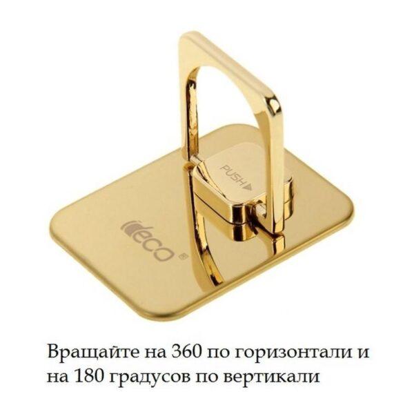 18763 - Универсальный держатель-кольцо для смартфона и планшета