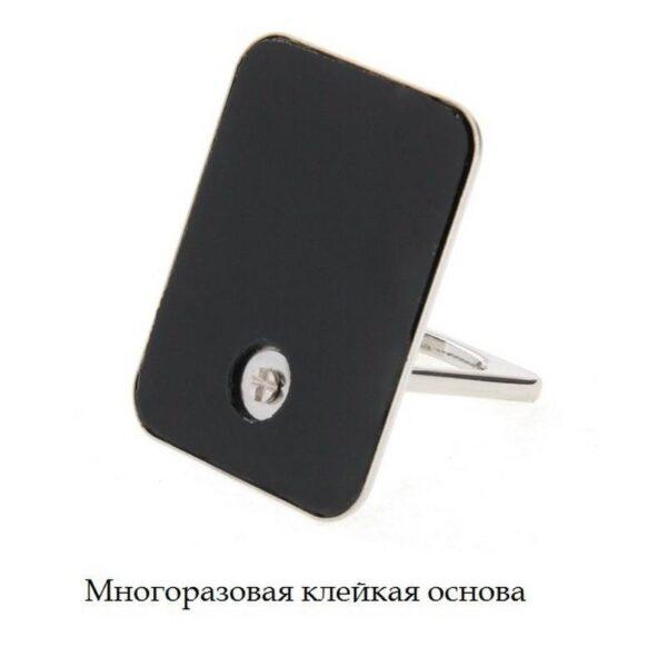 18771 - Универсальный держатель-кольцо для смартфона и планшета