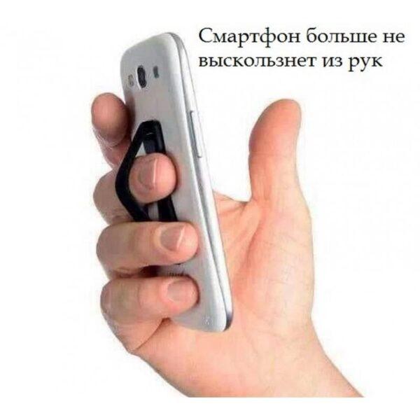 18793 - Удобная ручка mini для телефона и планшета