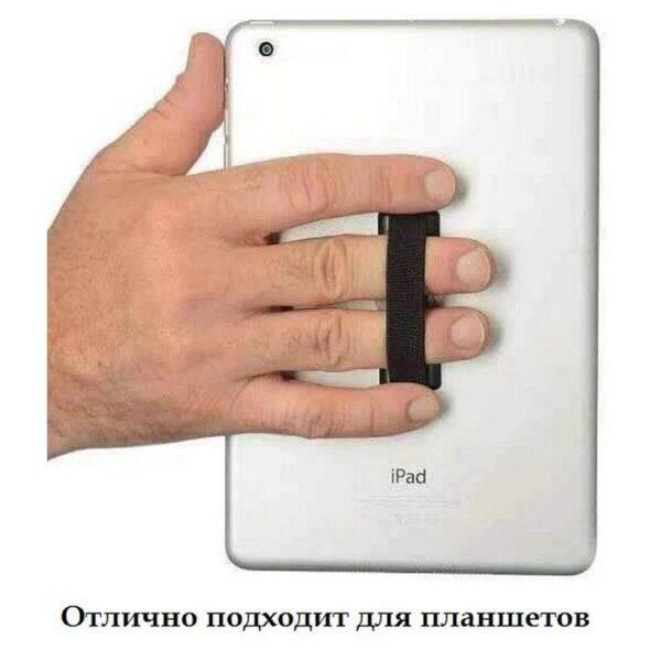 18795 - Удобная ручка mini для телефона и планшета