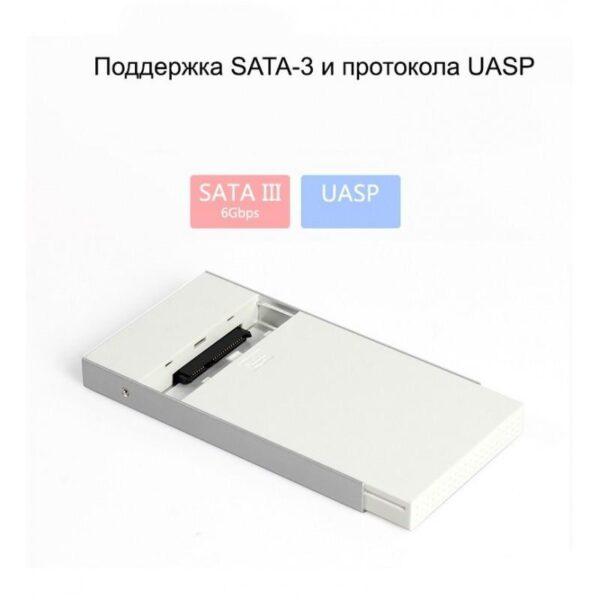 18828 - Внешний карман-кейс для жесткого диска 2,5 дюйма с USB 3.0: поддержка SATA-3, протокола UASP