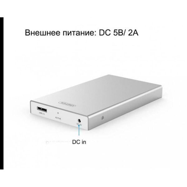 18831 - Внешний карман-кейс для жесткого диска 2,5 дюйма с USB 3.0: поддержка SATA-3, протокола UASP