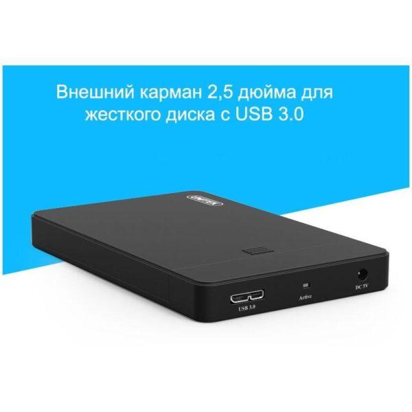 18858 - Внешний карман 2,5 дюйма для жесткого диска с USB 3.0 UNITEK: поддержка SATA-3, протокола UASP, OTG