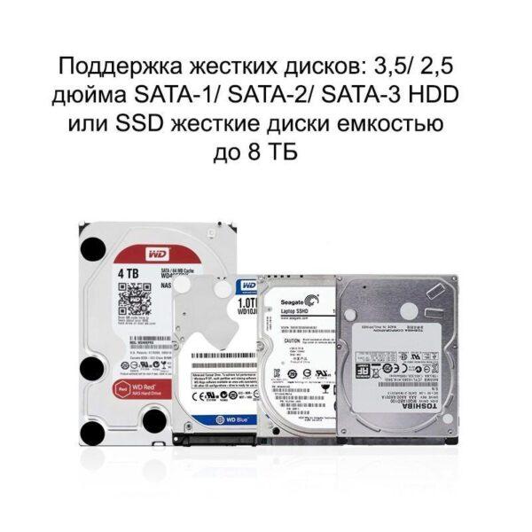 18864 - Внешний карман с USB 3.0 для 2,5/ 3,5-дюймовых жестких дисков: поддержка SATA-3, протокола UASP