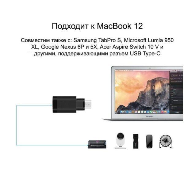 18948 - Переходник с USB 3.1 Type-C на USB 3.0