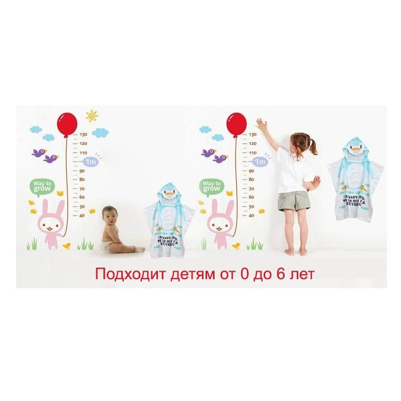 Детский халатик-полотенце: 100% хлопок 199008