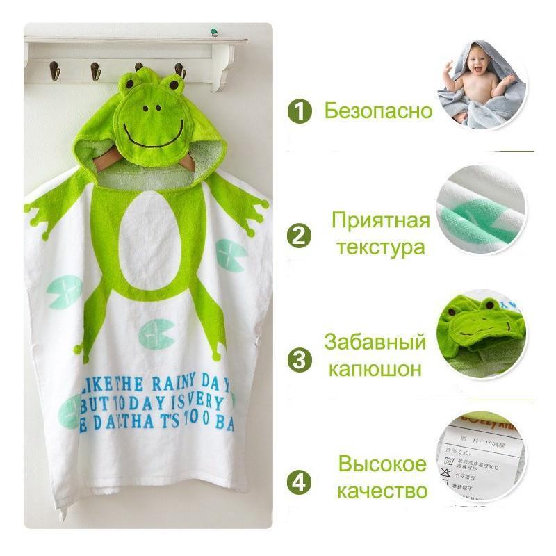 Детский халатик-полотенце: 100% хлопок 199009