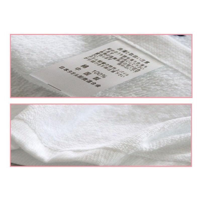 Детский халатик-полотенце: 100% хлопок 199026
