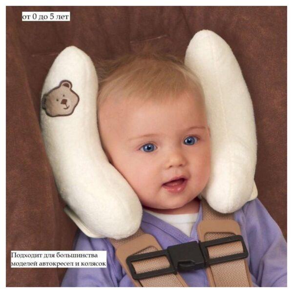 19010 - Детская подушка для поддержки головы BabyCare - для колясок и автомобильных кресел