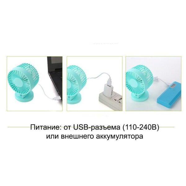 19036 - Портативный USB мини-вентилятор Futaba-400: двойной пропеллер, USB-разъем, регулировка угла наклона