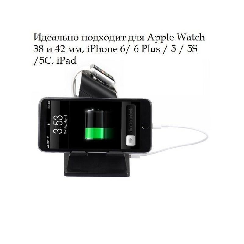 Зарядная станция-подставка для Apple Watch, iPhone и iPad 199226