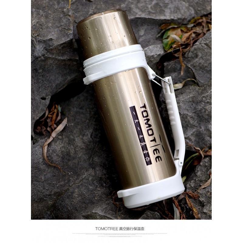Термос с чашкой TomoTree: нержавеющая сталь, 1,2 л 199241