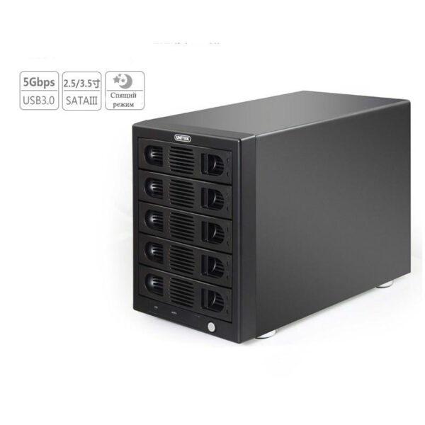 19345 - Внешний корпус для RAID-массива из 5 жестких дисков 3,5 дюйма: SATA-3, порты eSATA, USB, RAID0/1/3/5/10/ Normal /CLONE/ LARGE