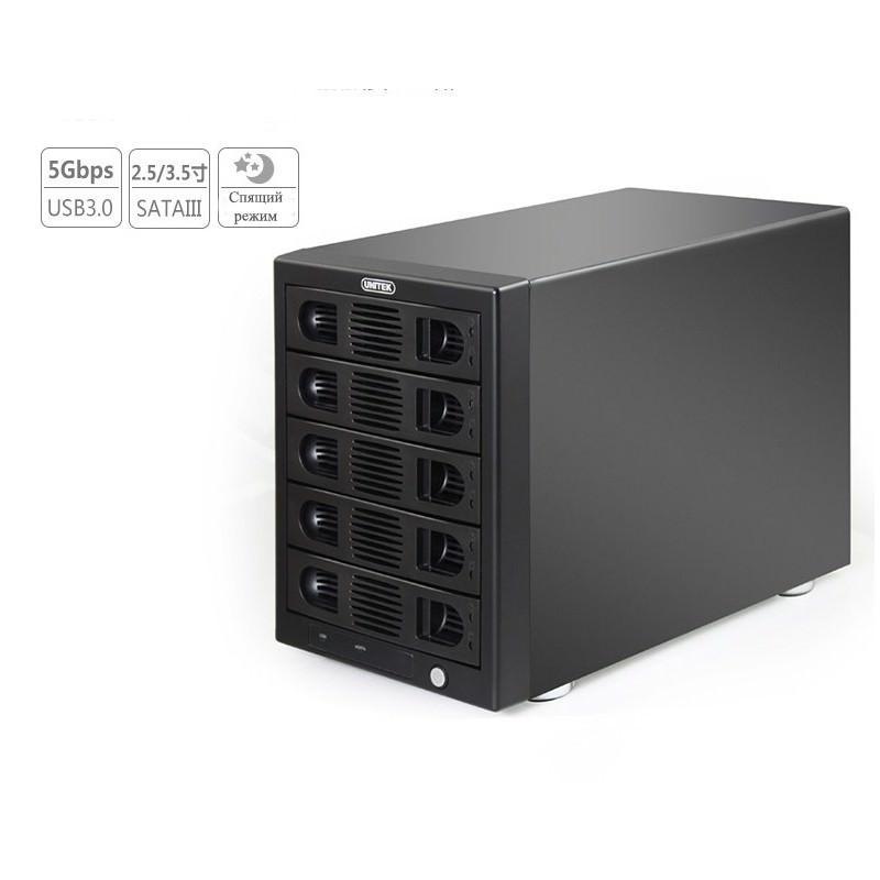 Внешний корпус для RAID-массива из 5 жестких дисков 3,5 дюйма: SATA-3, порты eSATA, USB, RAID0/1/3/5/10/ Normal /CLONE/ LARGE 199321