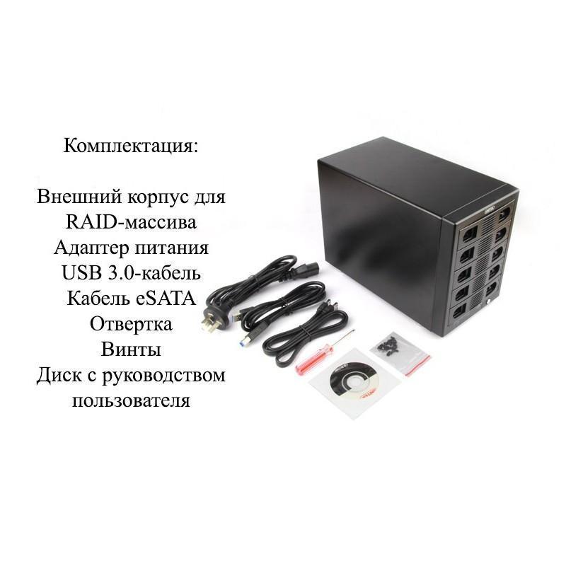 Внешний корпус для RAID-массива из 5 жестких дисков 3,5 дюйма: SATA-3, порты eSATA, USB, RAID0/1/3/5/10/ Normal /CLONE/ LARGE 199324