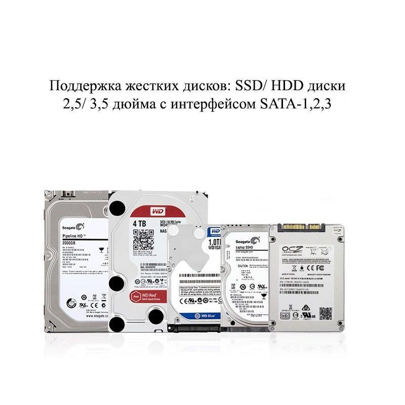 Внешний корпус для RAID-массива из 5 жестких дисков 3,5 дюйма: SATA-3, порты eSATA, USB, RAID0/1/3/5/10/ Normal /CLONE/ LARGE 199325