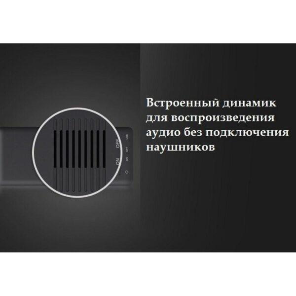 19500 - MP3-плеер UnisCom T280 - 1.8-дюймовый экран, поддержка видео и e-Book, 8 Гб памяти, динамик, диктофон, FM-радио