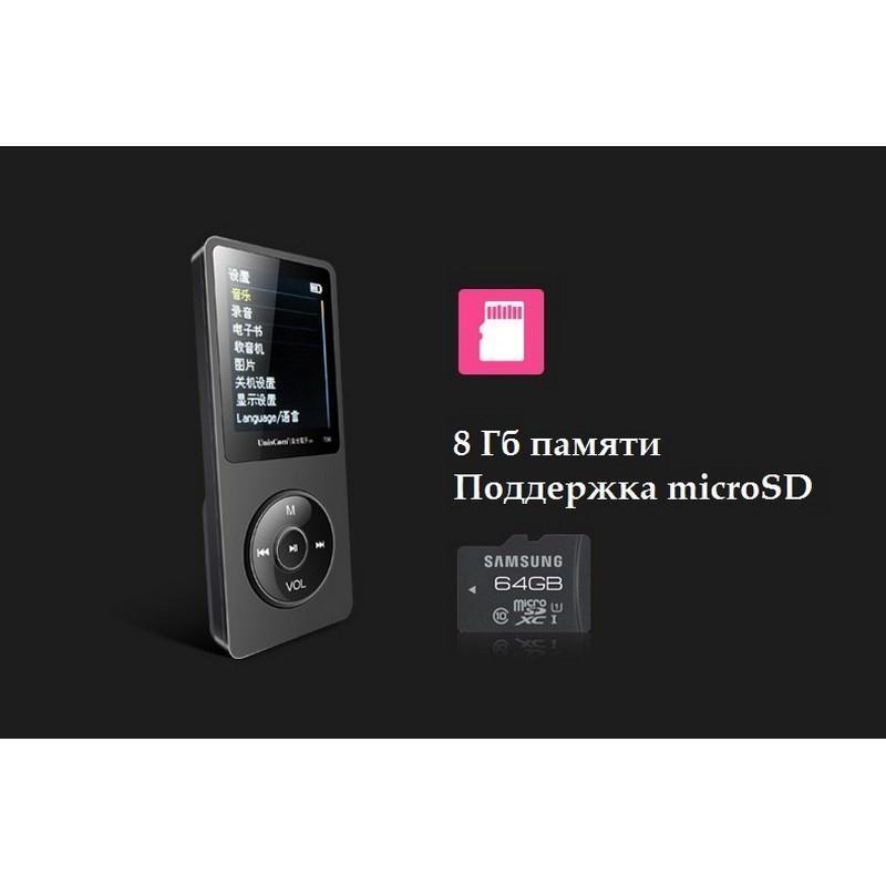 MP3-плеер UnisCom T280 – 1.8-дюймовый экран, поддержка видео и e-Book, 8 Гб памяти, динамик, диктофон, FM-радио 199465