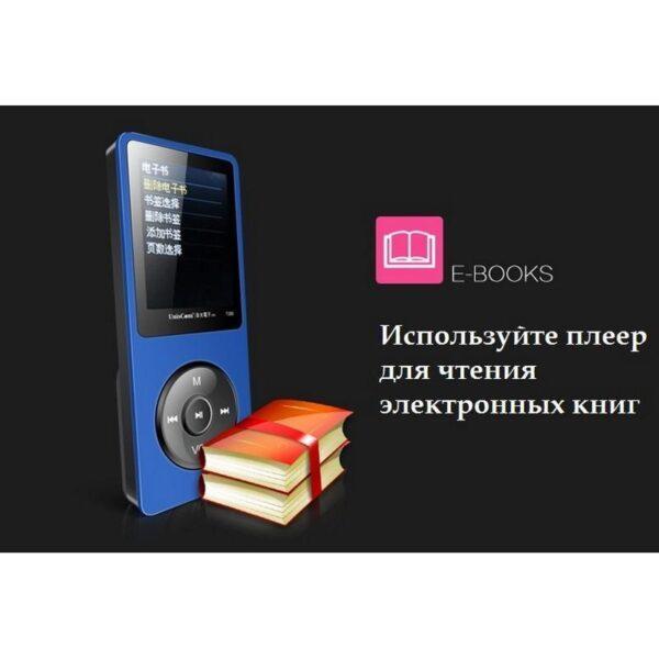 19506 - MP3-плеер UnisCom T280 - 1.8-дюймовый экран, поддержка видео и e-Book, 8 Гб памяти, динамик, диктофон, FM-радио