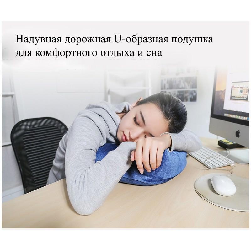 Надувная дорожная U-образная подушка для комфортного отдыха и сна 199584