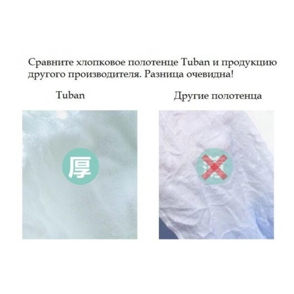 19776 - Прессованное хлопковое полотенце Tuban