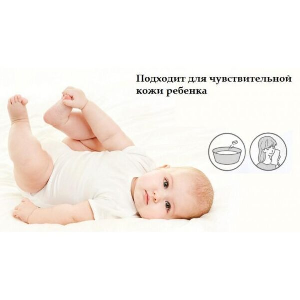 19786 - Прессованное хлопковое полотенце Tuban