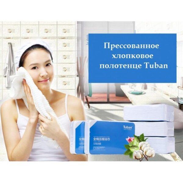 19797 - Набор прессованных полотенец Tuban для лица и тела