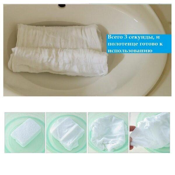 19802 - Набор прессованных полотенец Tuban для лица и тела