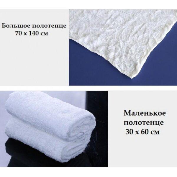 19803 - Набор прессованных полотенец Tuban для лица и тела
