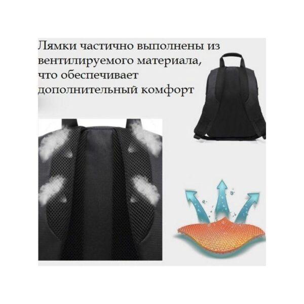 19838 - Водонепроницаемый рюкзак-кейс для камеры и аксессуаров - нейлон, устойчивость к царапинам, 3 цвета
