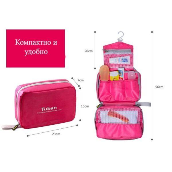 19841 - Дорожный несессер/ сумка-органайзер для банных принадлежностей и косметики: водонепроницаемая ткань, 3 внутренних отделения