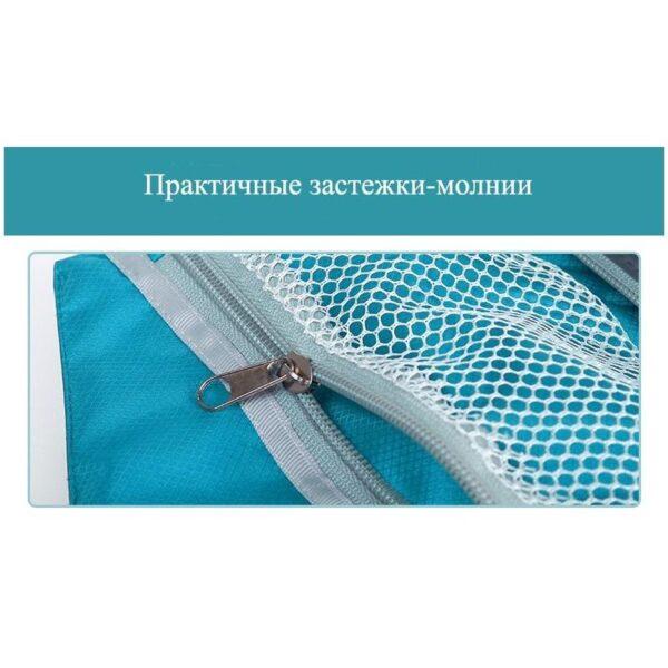 19846 - Дорожный несессер/ сумка-органайзер для банных принадлежностей и косметики: водонепроницаемая ткань, 3 внутренних отделения