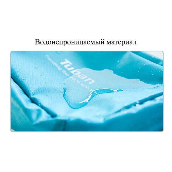 19850 - Дорожный несессер/ сумка-органайзер для банных принадлежностей и косметики: водонепроницаемая ткань, 3 внутренних отделения