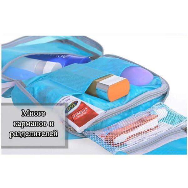19860 - Дорожный несессер/ сумка-органайзер для банных принадлежностей и косметики: водонепроницаемая ткань, 3 внутренних отделения
