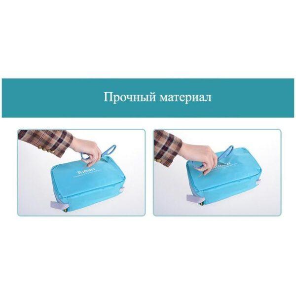19864 - Дорожный несессер/ сумка-органайзер для банных принадлежностей и косметики: водонепроницаемая ткань, 3 внутренних отделения