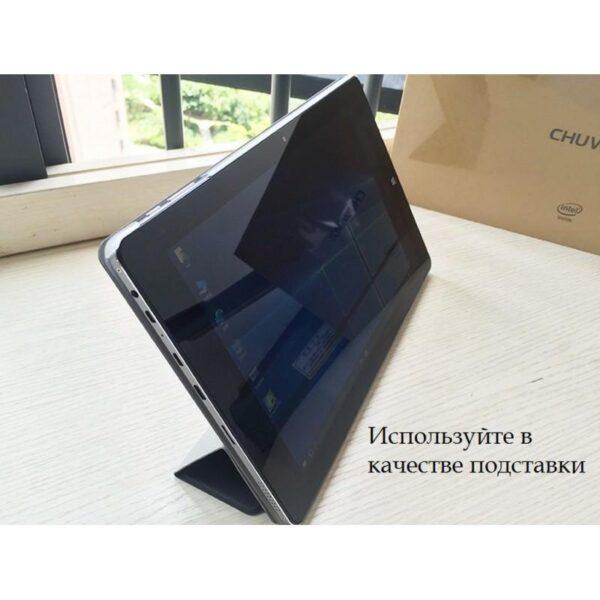 19928 - Кожаный чехол для Chuwi HIBook Pro/HiBook/HI10 PRO