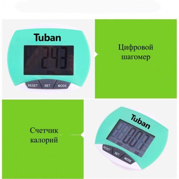 20004 - Цифровой шагомер + счетчик калорий: ЖК-экран, удобный зажим-клипса