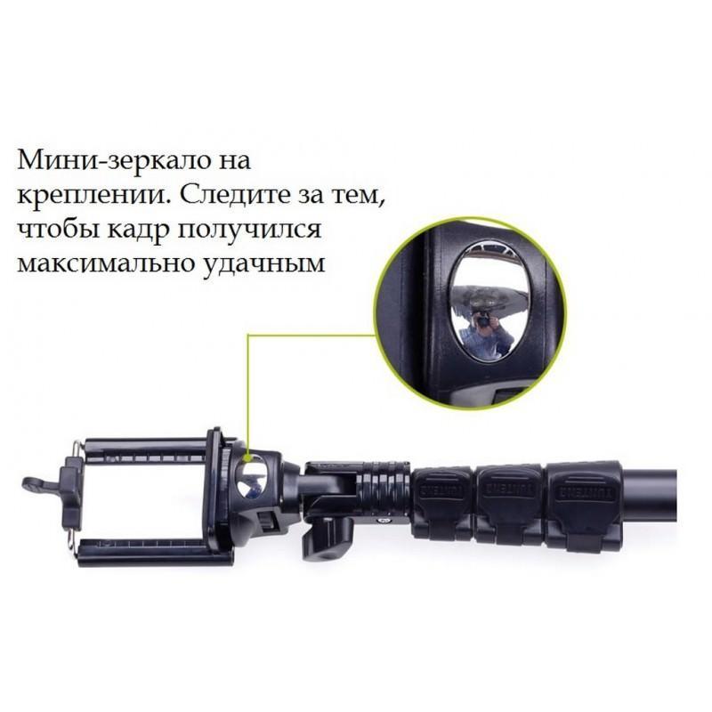 Телескопический монопод Yunteng 1288 – Bluetooth-кнопка, ZOOM, длина 38-128 см 200108