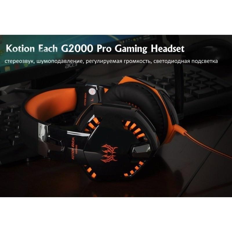 Игровые наушники Kotion Each G2000 Pro Gaming (Original) с микрофоном, шумоподавление, кабель 2.2 м, светодиодная подсветка 184988